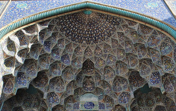 Post-Iran The land of Persian Mystics and Sufi Poets Part 2